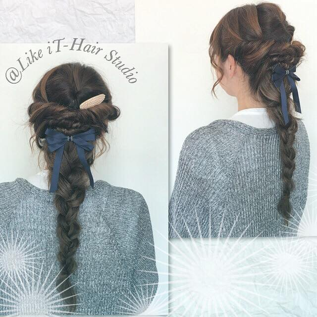Nice Updo Style With Loose Braid