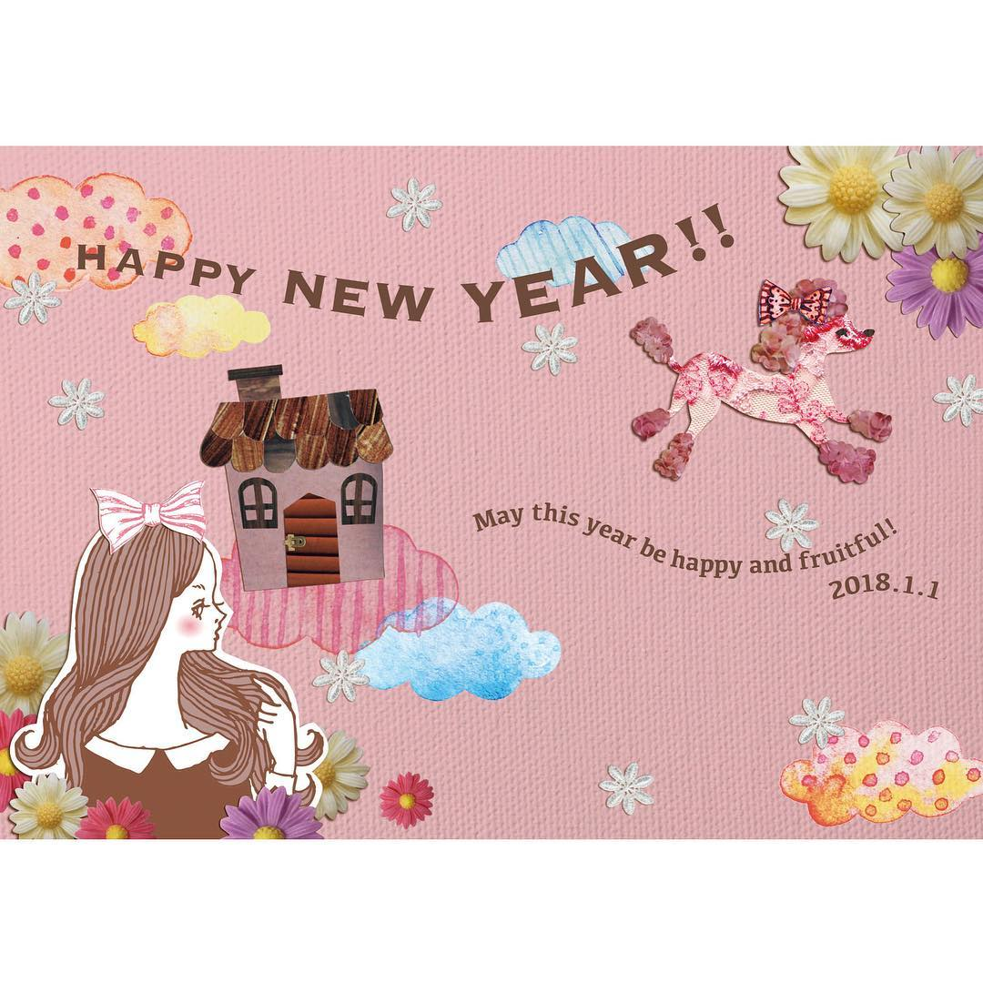 Charming New Year Card