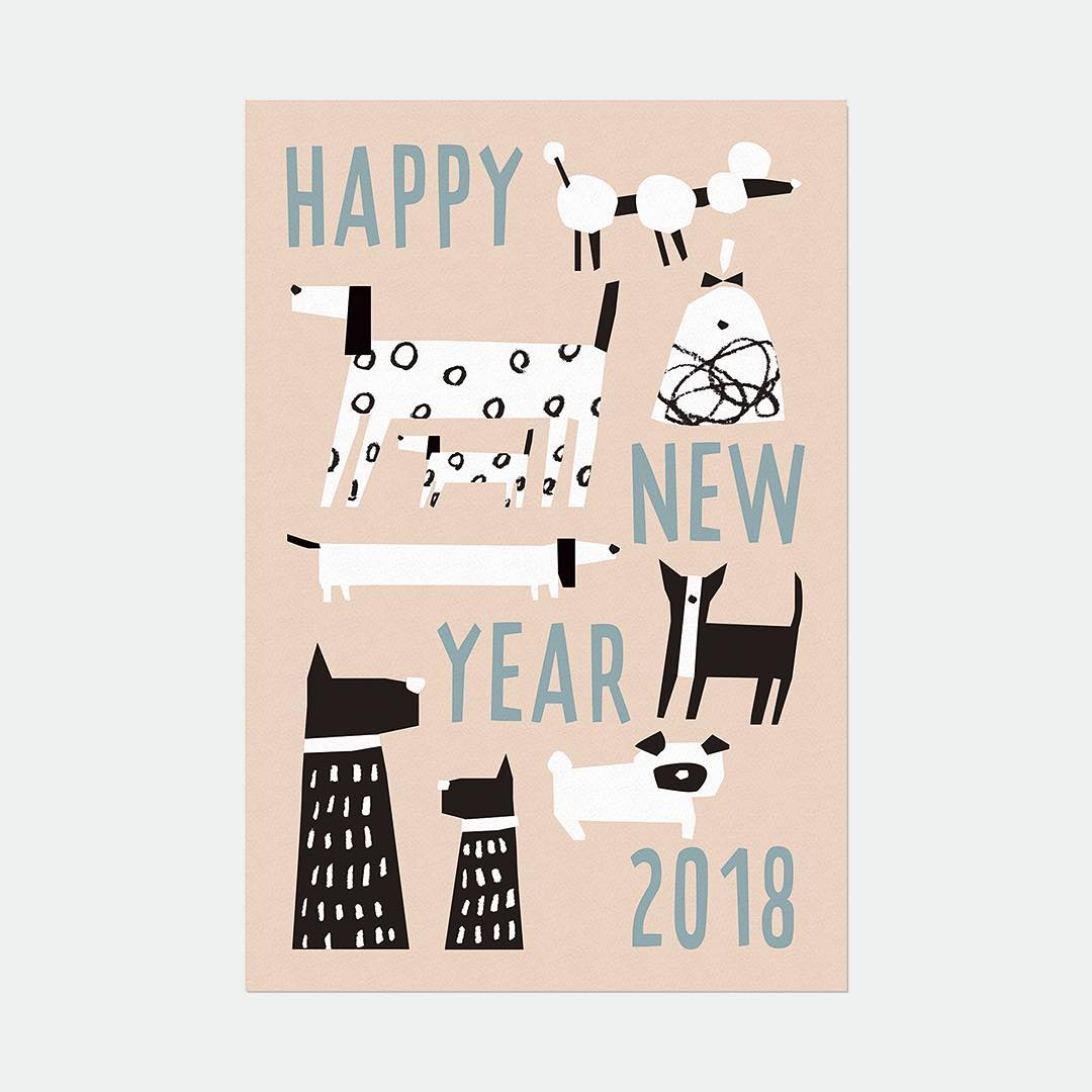 Cool Card Design To Wish New Year