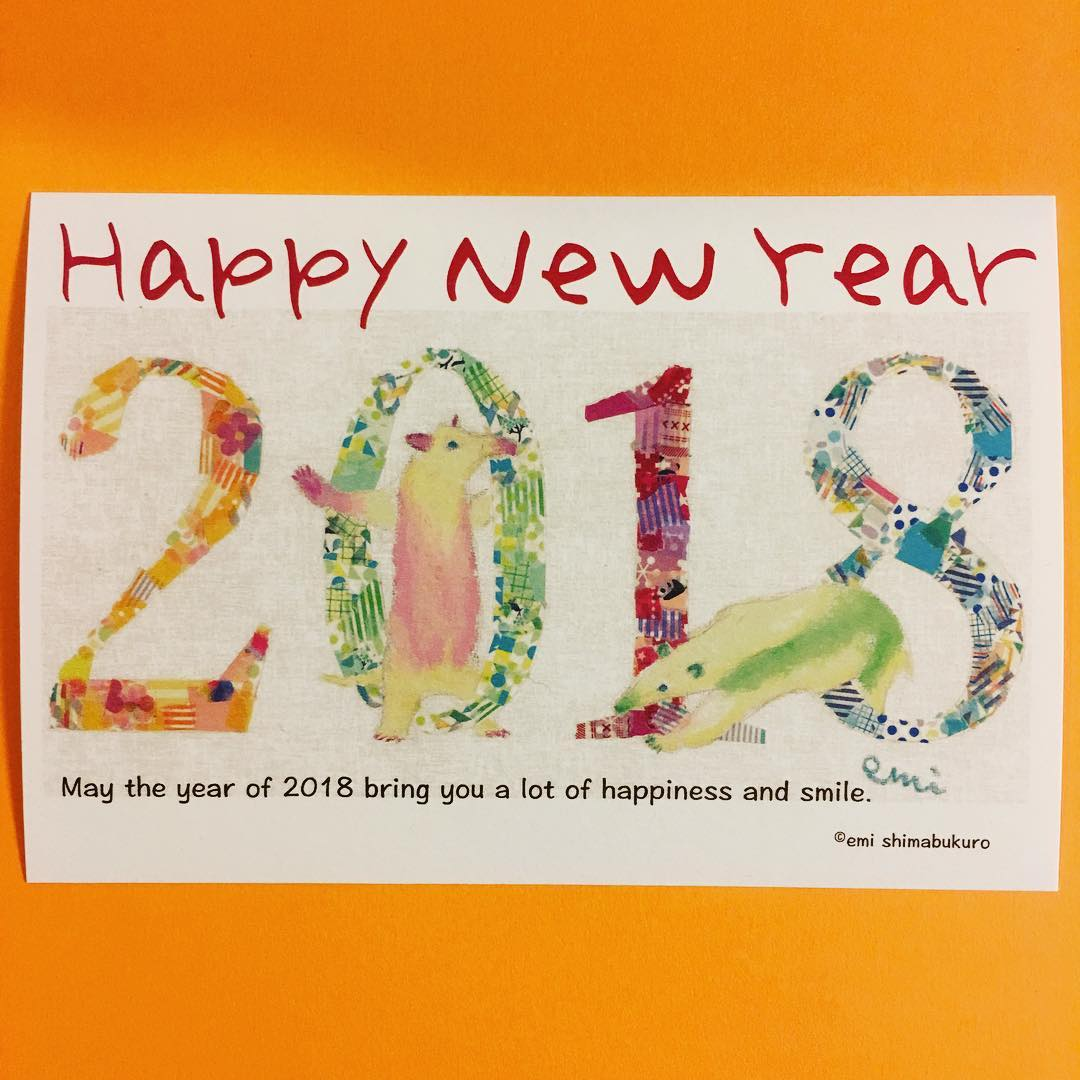 Designer New Year Card By Using Colorful Paper Cutting