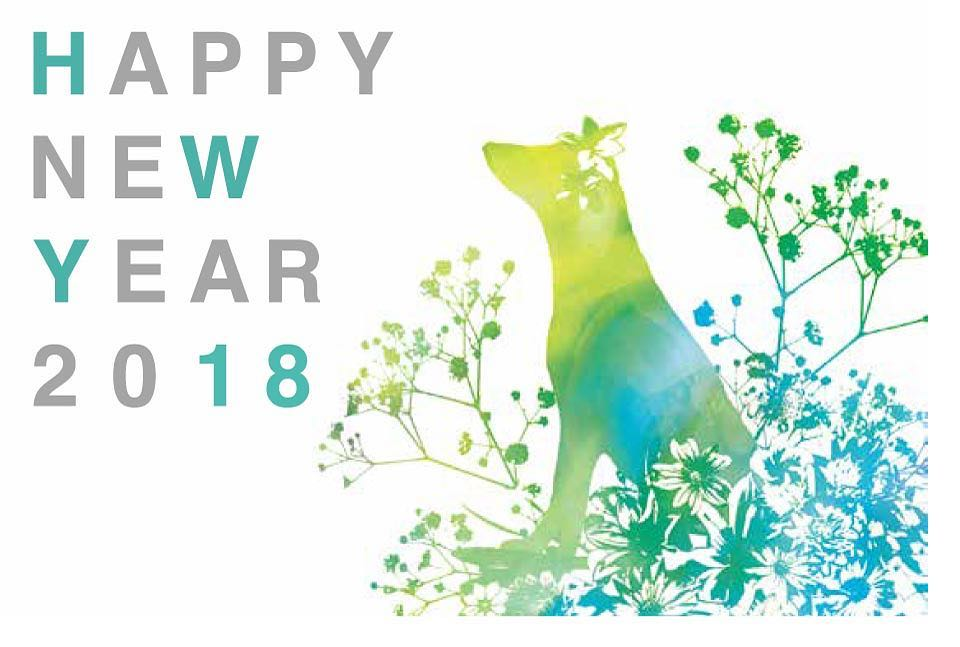 nature lover new year card with dog flowers