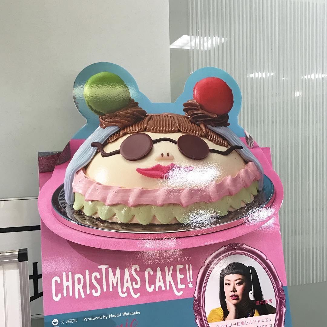 Pretty Cake Decor Idea