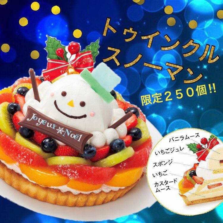 Twinkle Snowman Fruit Cake