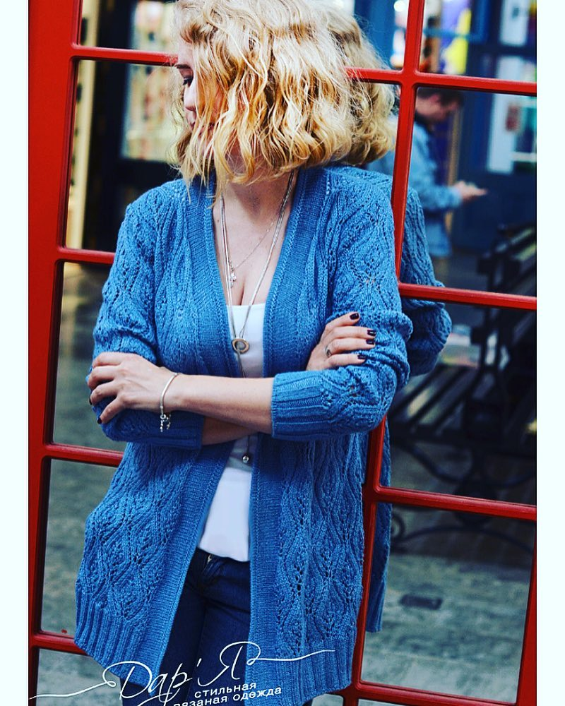 Royal Blue Handmade Knit Cardigan Looking Gorgeous