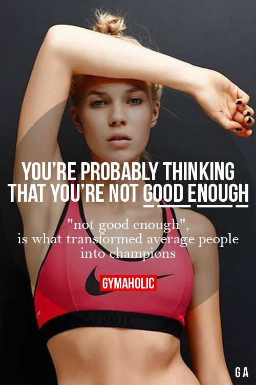 100+ Female Fitness Quotes To Motivate You - Blurmark